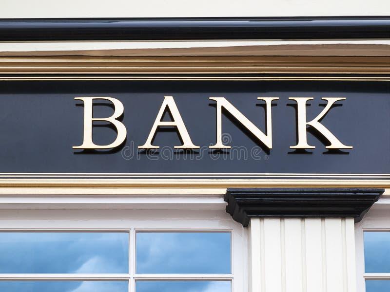 银行 库存照片