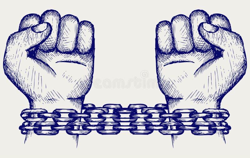 链子被束缚的现有量 向量例证