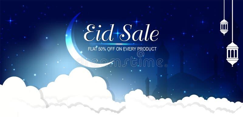 销售横幅或销售海报Eid穆巴拉克节日,网倒栽跳水或横幅设计与新月形月亮和平展50%的提议 库存例证