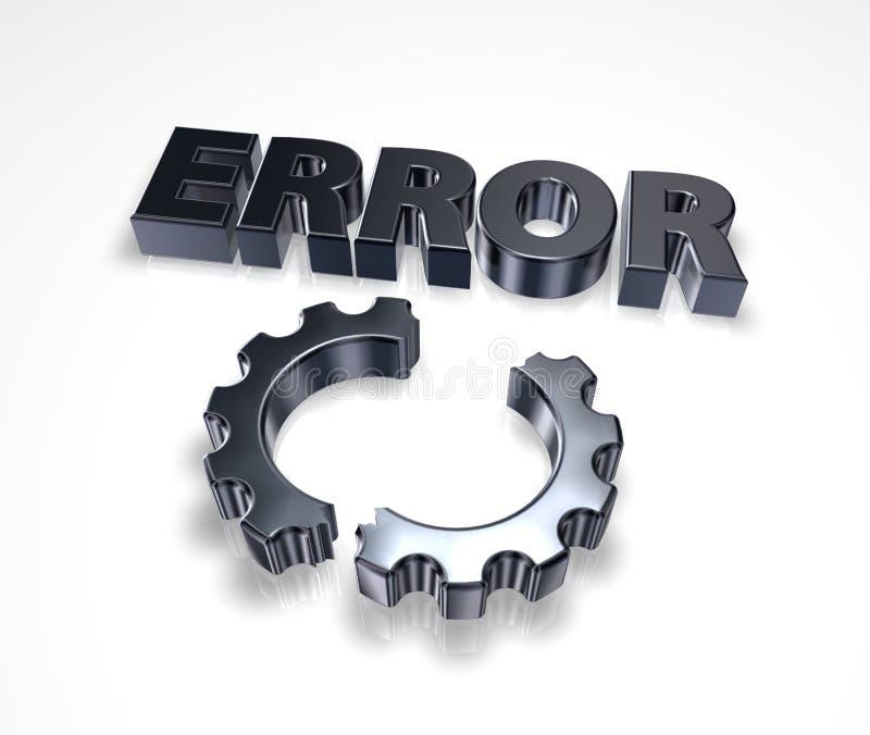 错误和残破的钝齿轮 库存例证