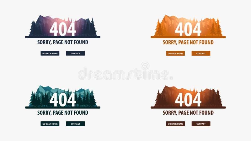 404错误 不是被找到的页 网站的UI UX模板 也corel凹道例证向量 向量例证