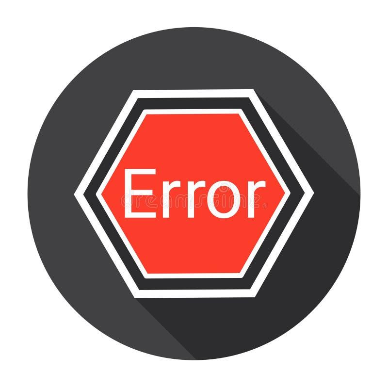 错误404没被找到的计算机象 向量例证