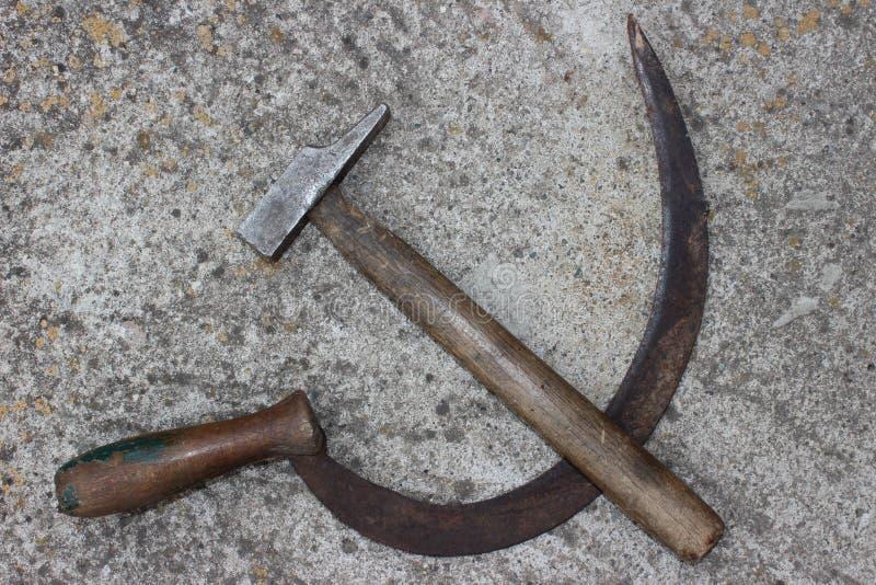 锤子和镰刀 库存照片