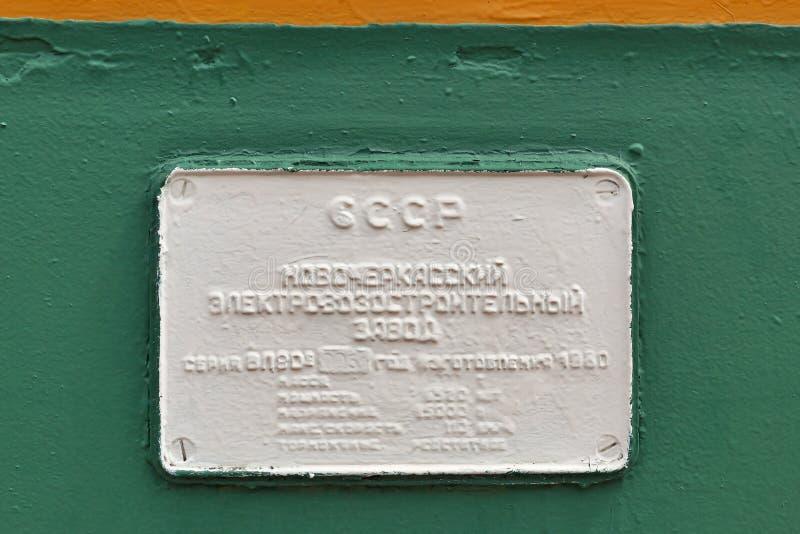 镀两部分的主流货物电力机车VL80 Vl 库存照片