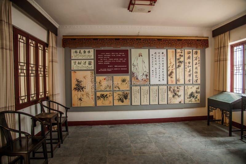 镇江角山其他峰顶扬州八奇怪一个板桥读书办公室 免版税图库摄影