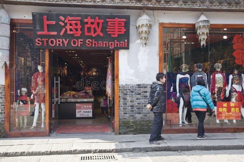 长沙市老房子 免版税库存照片