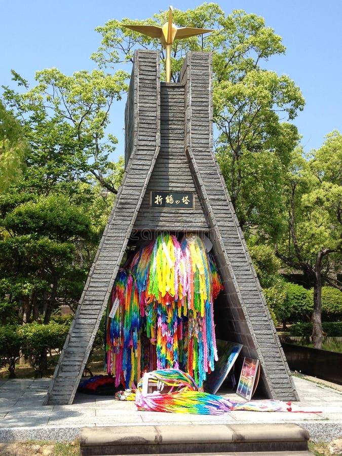 长崎和平公园 免版税库存照片
