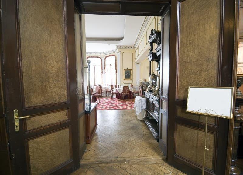 门厅到餐厅里 免版税库存照片