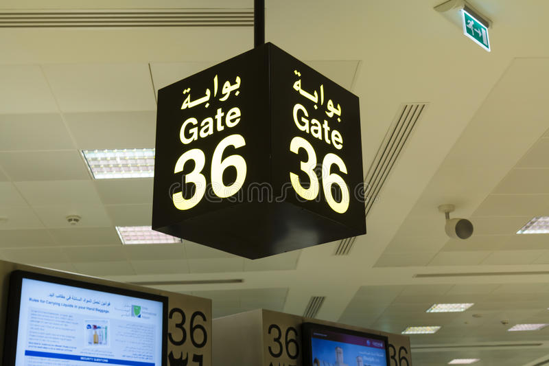 门签到机场 库存图片