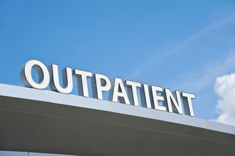 门诊病人标志 免版税图库摄影