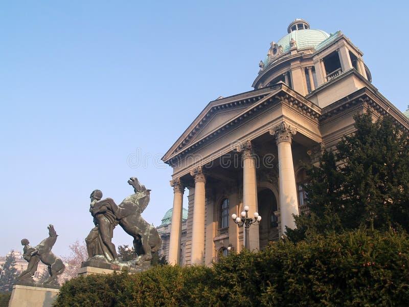 门面议会塞尔维亚人 库存照片