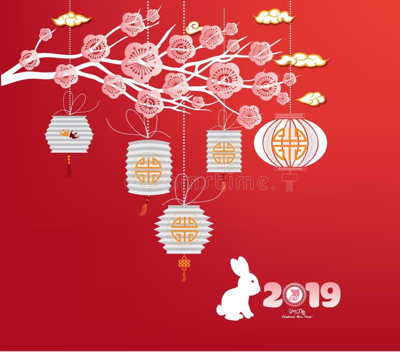 闪耀的春节2019装饰品 皇族释放例证