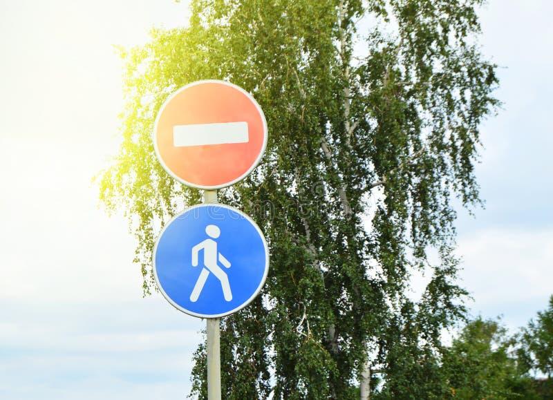 闭合标志的路,步行区域在公园 库存照片