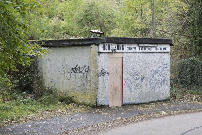 闭合的餐馆业清盘被关闭的门没有金钱遗弃大厦 免版税库存照片