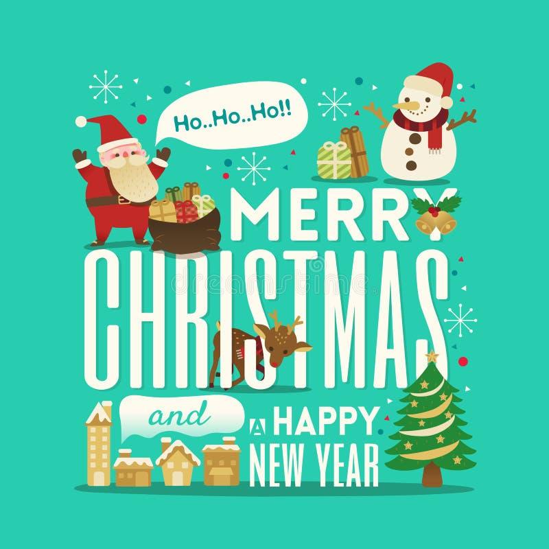 问候圣诞快乐和新年快乐 库存例证