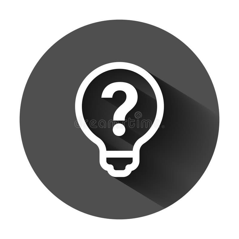 问题在平的样式的解答象 电灯泡想法在黑圆的背景的传染媒介例证与长的阴影 问题和 向量例证