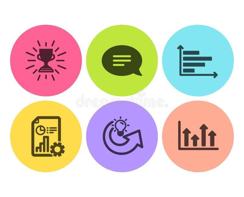 闲谈、报告和水平的图象集合 份额想法、战利品和上部箭头标志 ?? 向量例证