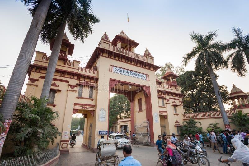 主闸, Banaras印度大学 免版税库存图片
