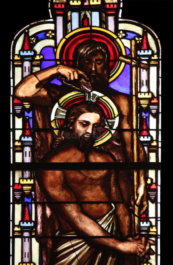 阁下的洗礼 库存图片