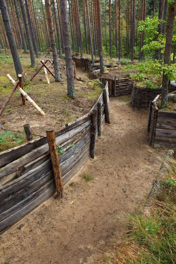 防御森林沟槽 图库摄影