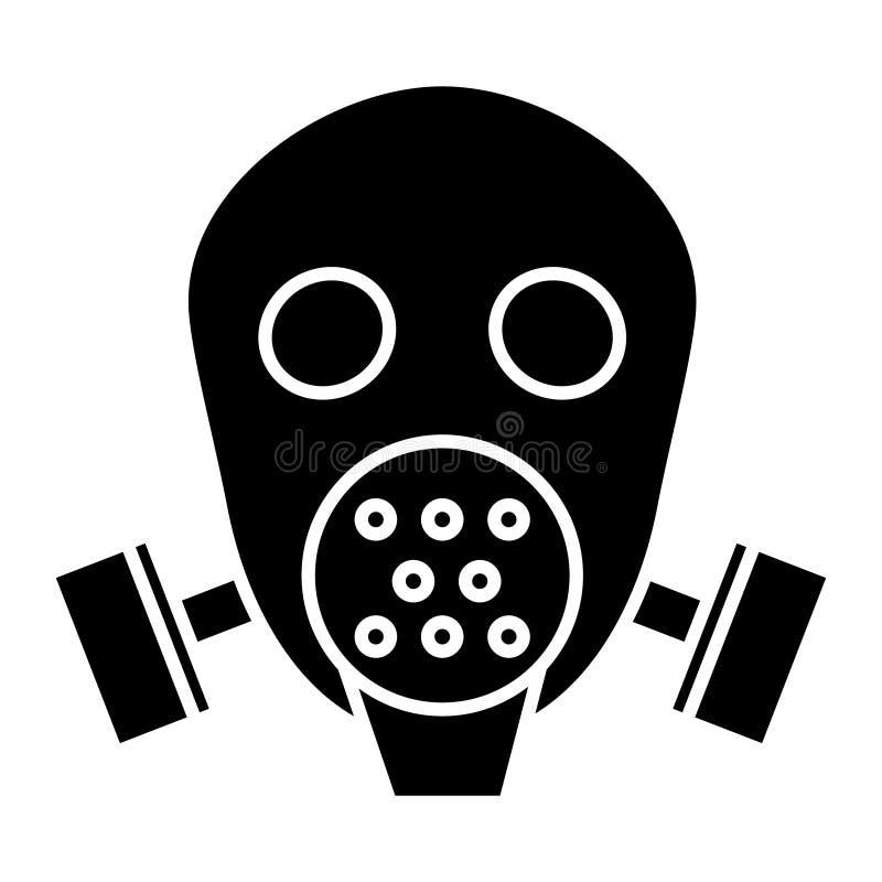 防毒面具人工呼吸机象,传染媒介例证,在被隔绝的背景的黑标志 向量例证