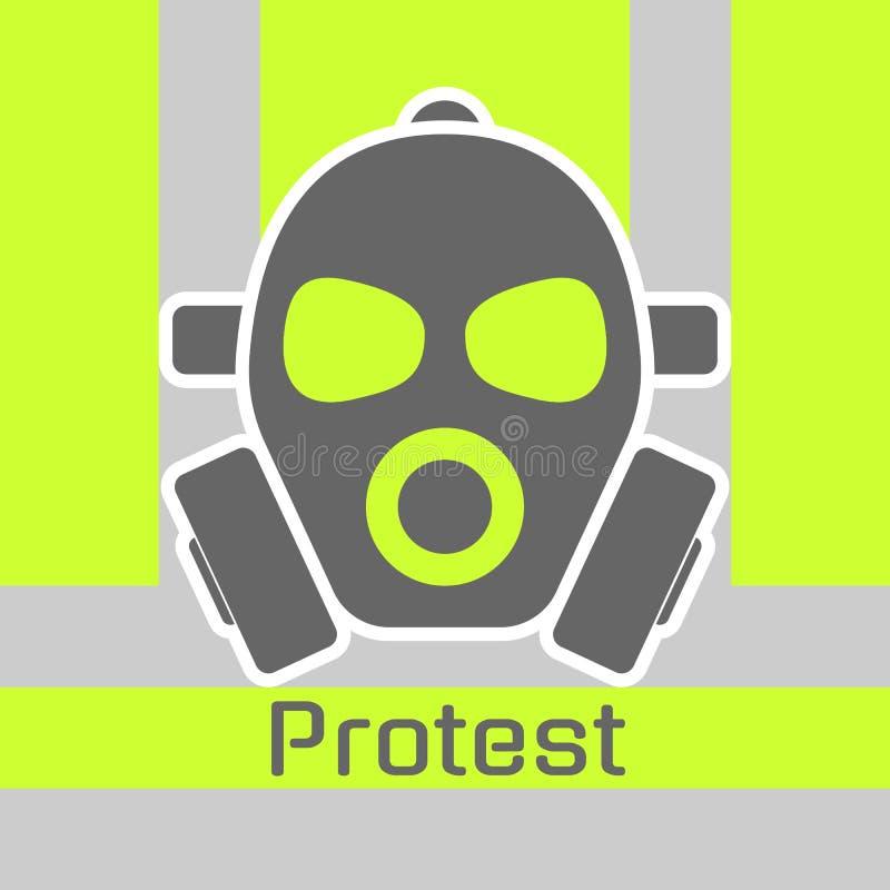 防毒面具的平的传染媒介例证 对抗议 向量例证