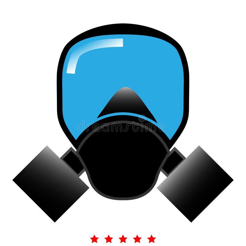 防毒面具象例证上颜色样式 向量例证