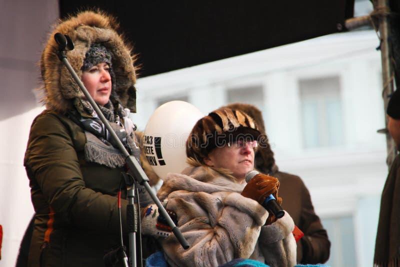 阶段的奥尔加罗曼诺娃和伊琳娜Yasina  库存图片