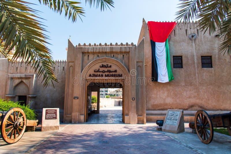 阿吉曼,阿拉伯联合酋长国- 2018年12月6日:阿吉曼博物馆sho 免版税图库摄影