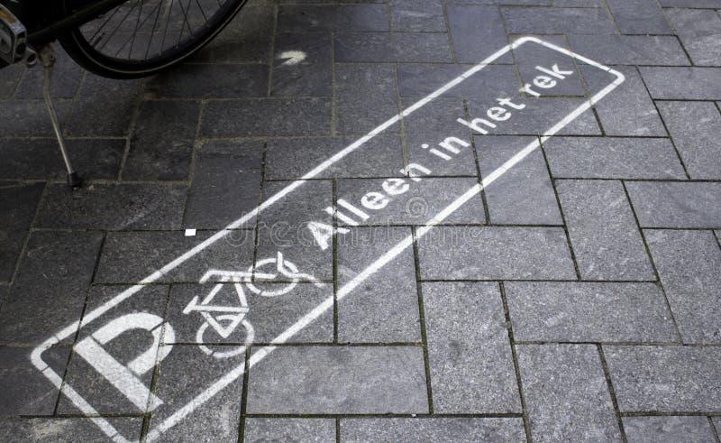 阿姆斯特丹自行车停车 库存照片