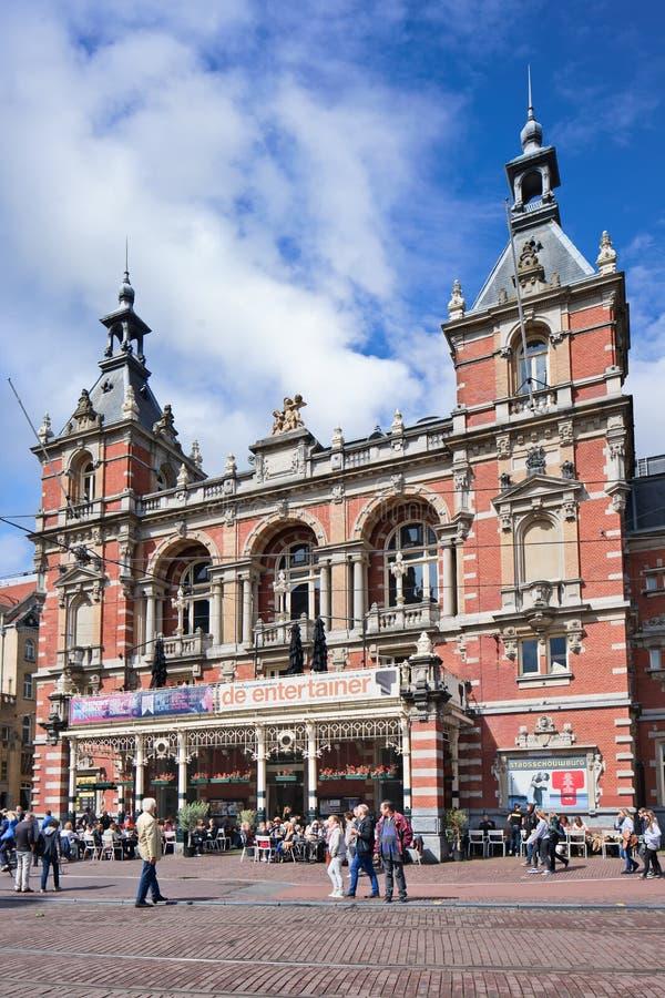 阿姆斯特丹,荷兰古老市政剧院  免版税库存图片