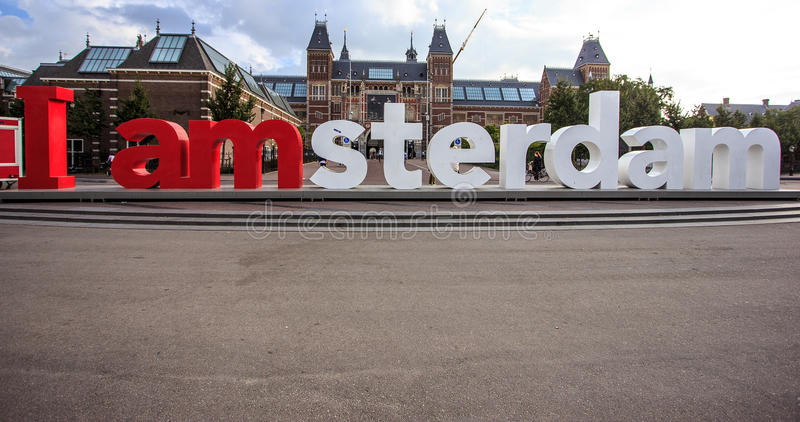 阿姆斯特丹, Netherland,与词`的Rijksmuseum我阿姆斯特丹` 免版税库存照片