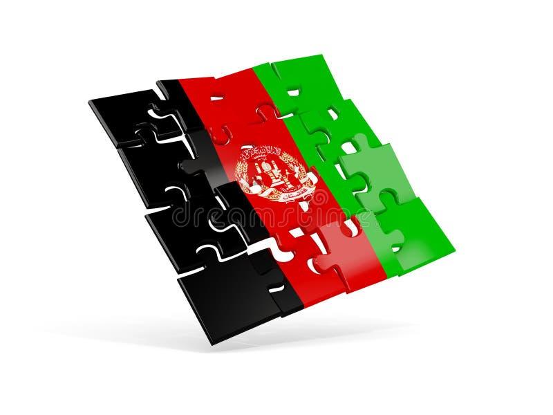阿富汗的难题旗子白色的 向量例证