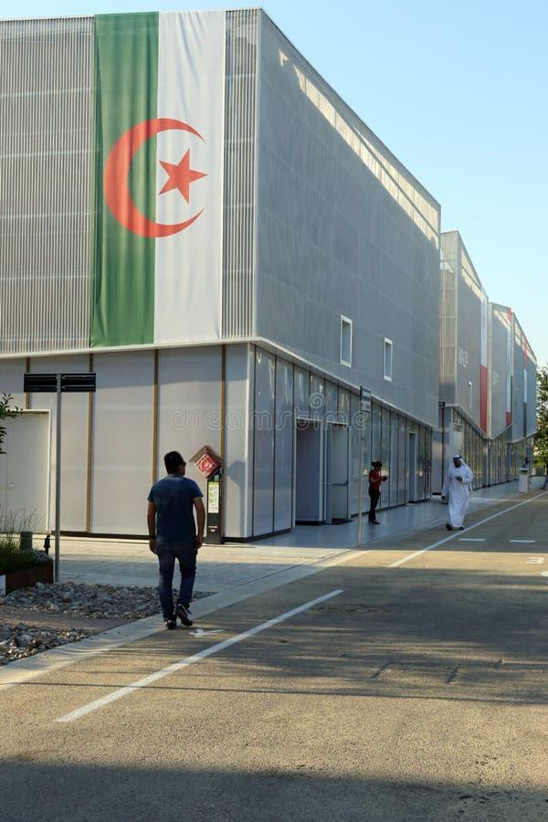 阿尔及利亚亭子米兰,米兰商展2015年 图库摄影