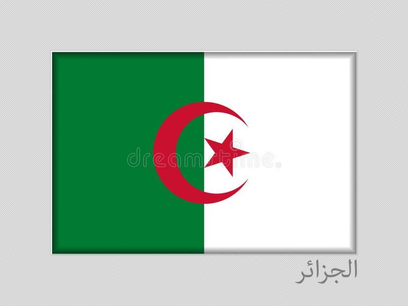 阿尔及利亚的旗子 在灰色纸板的全国少尉长宽比2到3 库存例证