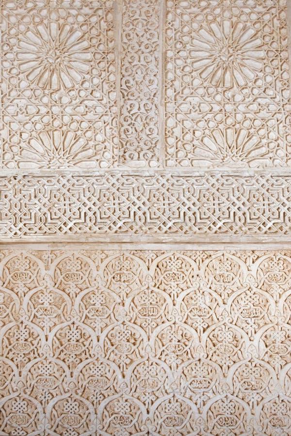 阿尔汉布拉古老结构宫殿西班牙 库存照片