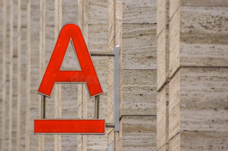 阿尔法银行商标  免版税库存图片