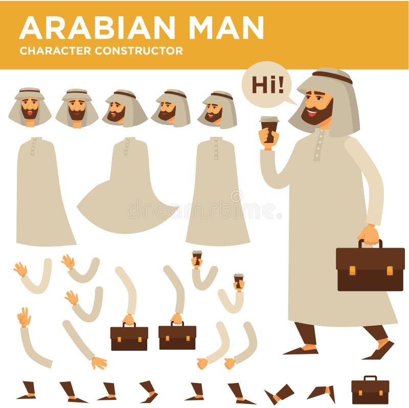 阿拉伯人字符传染媒介建设者 库存例证