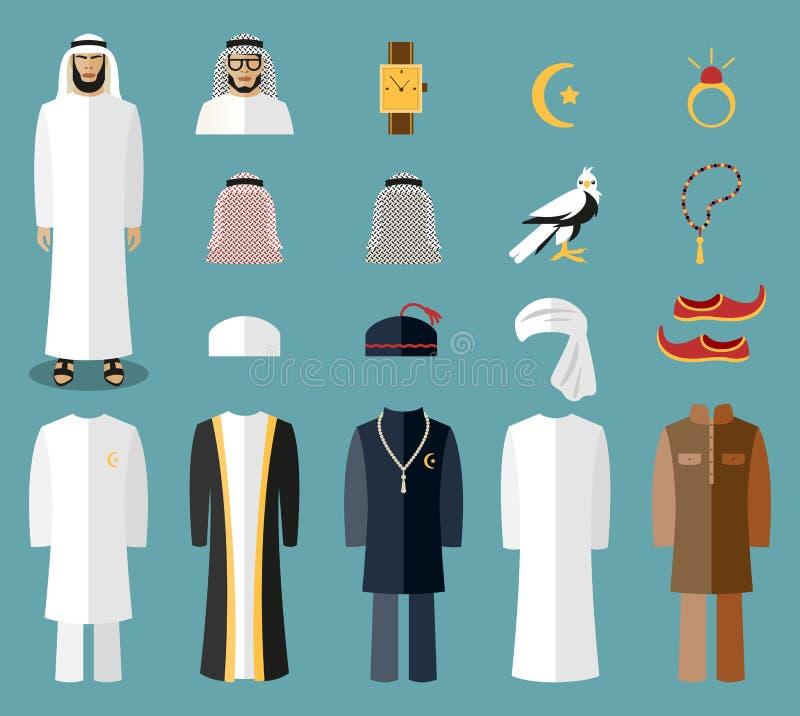 阿拉伯人衣裳和辅助部件 库存例证