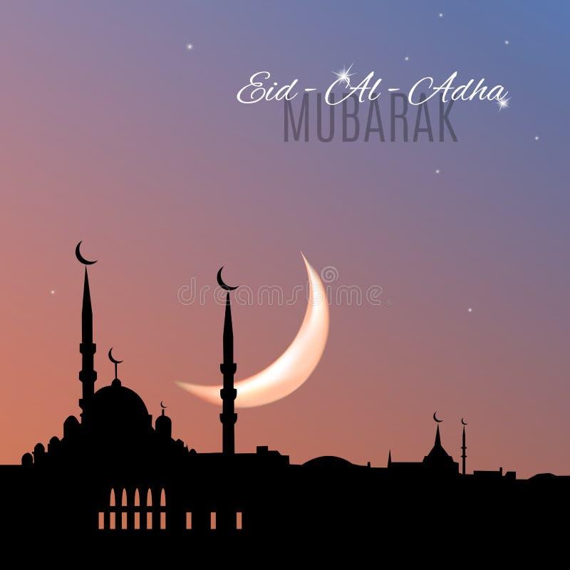 阿拉伯伊斯兰教的假日Eid AlAdha穆巴拉克贺卡 库存例证