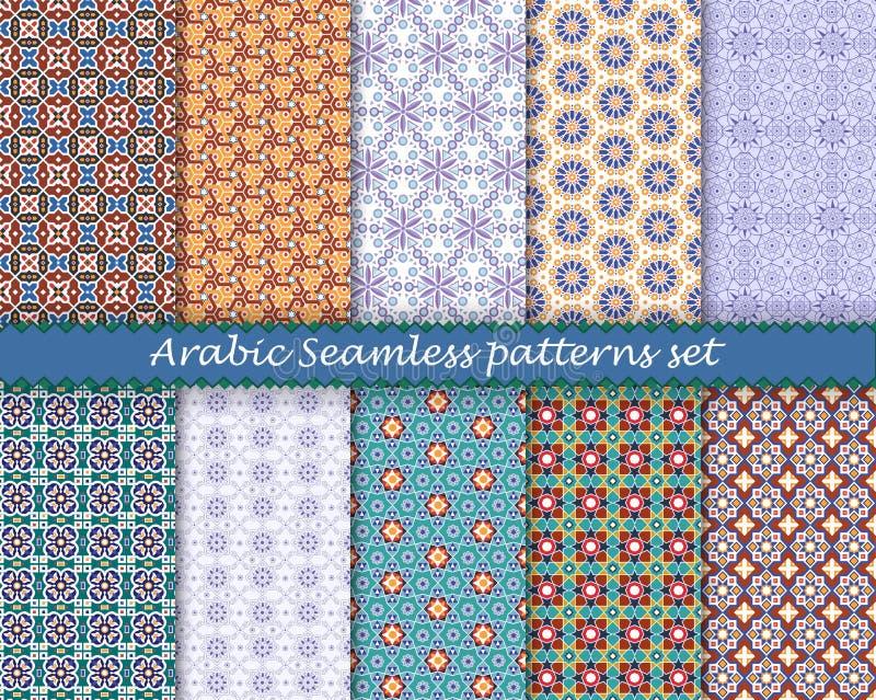 阿拉伯伊斯兰教的无缝的样式集合 eps10开花橙色模式缝制的rac ric缝的镶边修整向量墙纸黄色 皇族释放例证