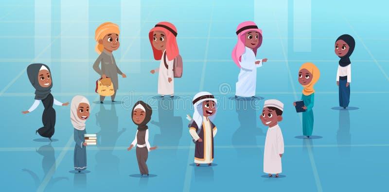 阿拉伯儿童女孩和男孩设置了小动画片学生汇集穆斯林学生 库存例证