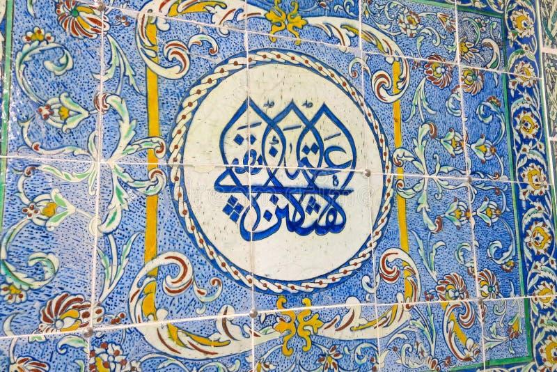 阿拉伯剧本,命名tughra,在无背长椅瓦片 伊斯坦布尔宫殿topkapi火鸡 免版税库存图片