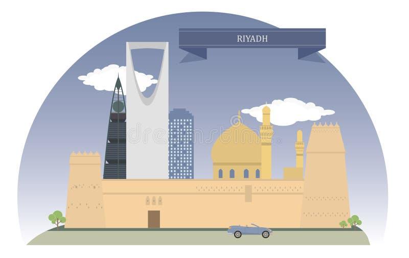 阿拉伯半岛利雅得沙特 皇族释放例证