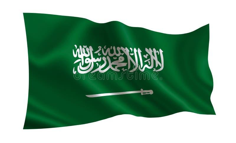 阿拉伯半岛可用的标志玻璃沙特样式向量 世界的一系列的`旗子 `国家-沙特阿拉伯旗子 向量例证