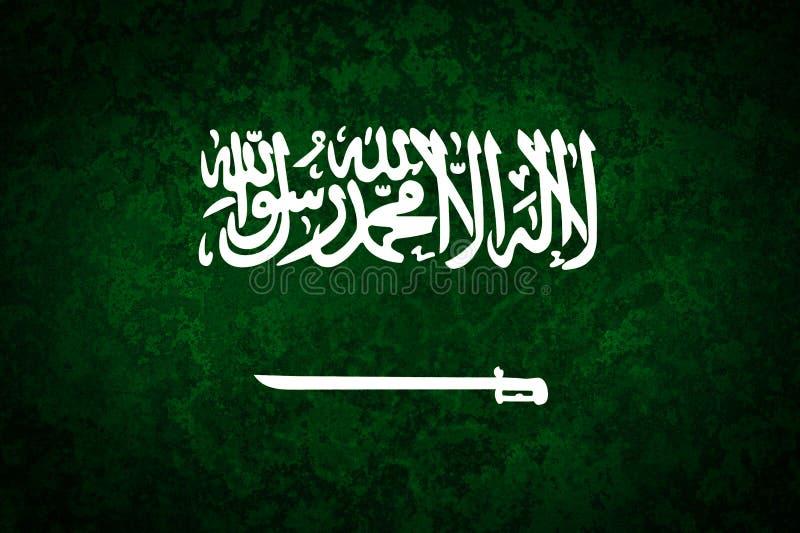 阿拉伯半岛可用的标志玻璃沙特样式向量 皇族释放例证