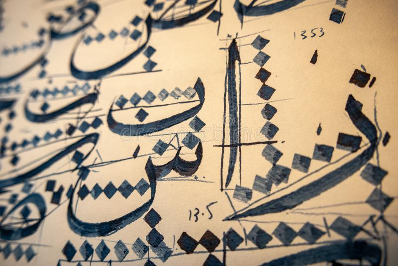 阿拉伯和伊斯兰教的书法传统khat在蓝墨水实践 库存例证