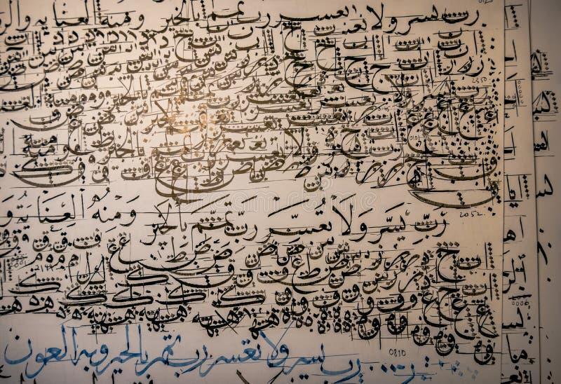 阿拉伯和伊斯兰教的书法传统khat在贷方实践 皇族释放例证