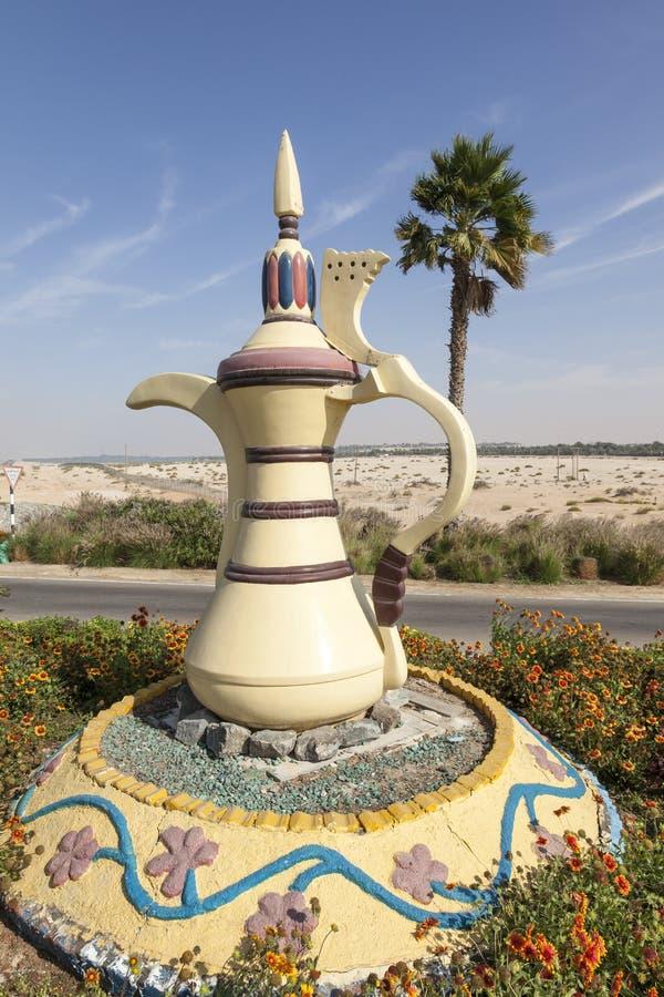 阿拉伯咖啡壶在Mezairaa,阿拉伯联合酋长国 库存图片