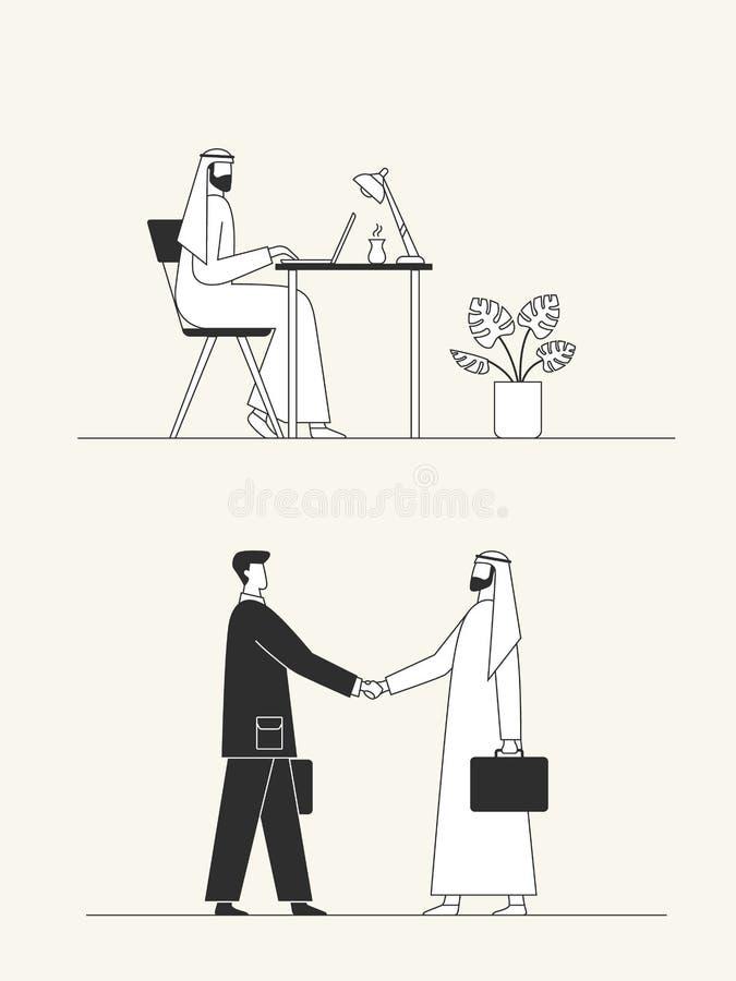 阿拉伯商人与膝上型计算机一起使用在办公室 企业握手,交易的结论 网页,横幅,社会媒介 向量例证